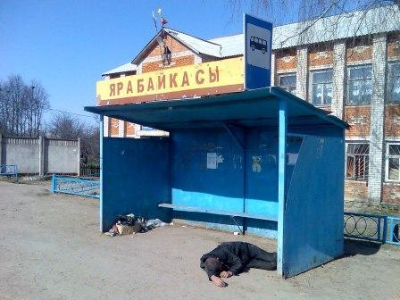 Программа Я Гражданин России